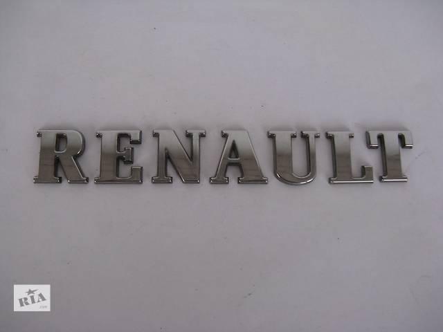 бу  Емблема 28мм для Renault в Львове