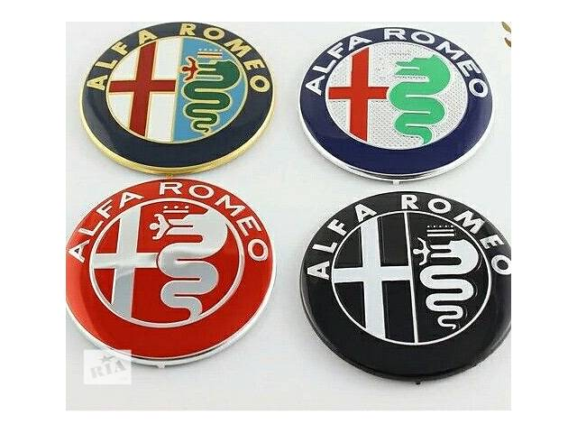 Эмблема для легкового авто Alfa Romeo- объявление о продаже  в Киеве