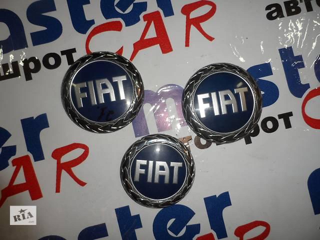 продам Эмблема Фиат Фіат Добло Fiat Doblo 2000-2009 бу в Ровно