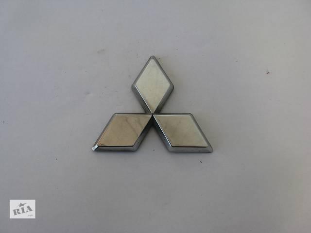 бу  Емблема хромована 65x65x65 мм для Mitsubishi в Львове