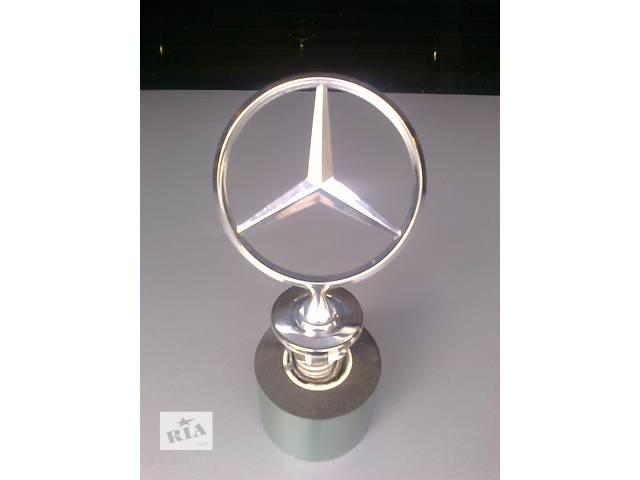 Эмблема на капот Mercedes W-124, W-210, Оригинал- объявление о продаже  в Бахмуте (Артемовск)