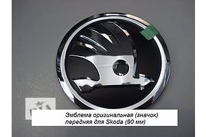 Новые Эмблемы Skoda Octavia
