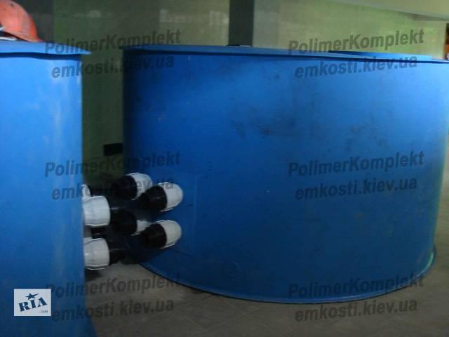 Емкость, цистерна, БОЧКА цилиндрическая полипропиленовая.- объявление о продаже  в Киеве