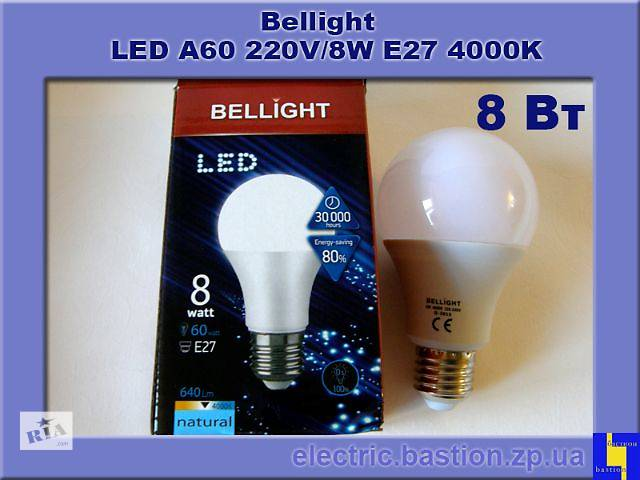 продам Энергосберегающая светодиодная лампа LED A60 220V/8W E27 4000K бу в Запорожье