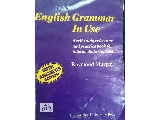 купить бу English Grammar In Use в Барановке