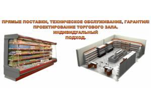 Оборудование для торговли