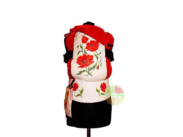 Эрго-рюкзак — Сочные Маки (рисунок ручной работы) ТМ»Citrus Sling»- объявление о продаже  в Харькове