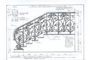 Новые Перила для лестниц