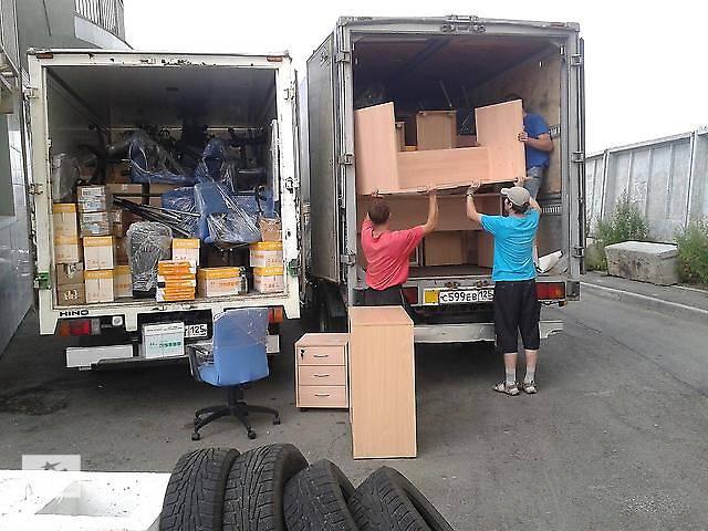 купить бу Если Вы переезжаете, то мы вам в помощь! в Харькове