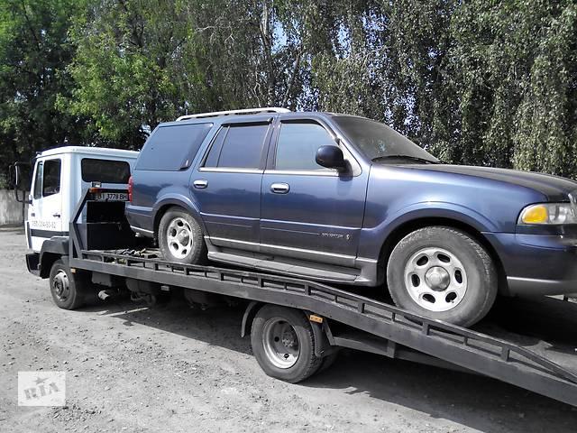 Эвакуатор Полтава Автоэвакуатор АвтоSOS- объявление о продаже  в Полтавской области