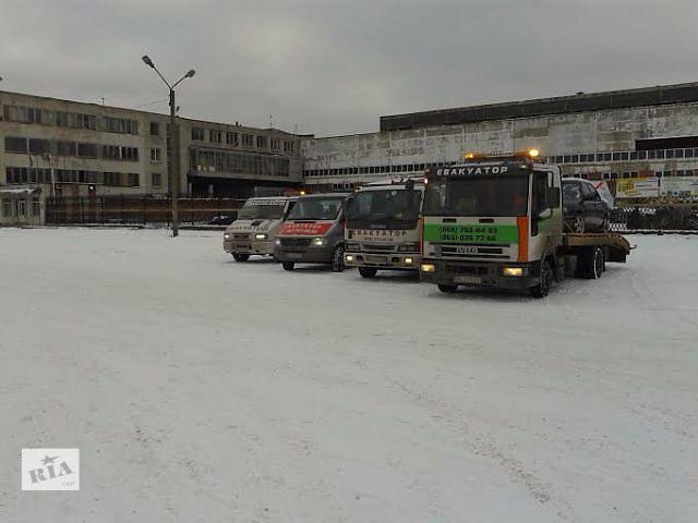 купить бу Евакуатор в Львове