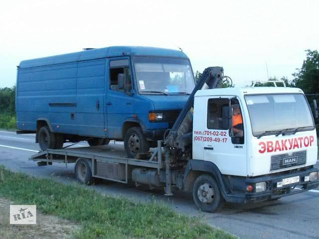 продам Эвакуатор Запорожье бу в Запорожье