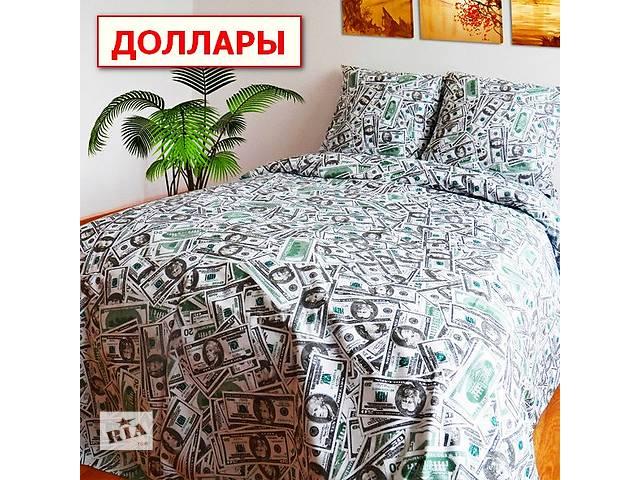 Евро постельное белье из ткани бязь Gold, в ассортименте- объявление о продаже  в Хмельницком