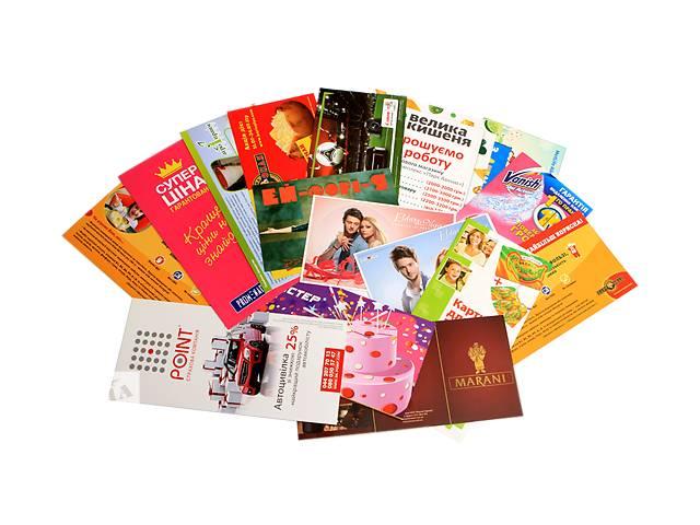 продам Еврофлаера, визитки, буклеты, листовки А6, Плакаты бу  в Украине