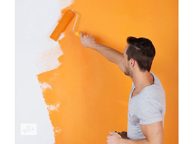 синтетические ремонт и перекраска стен лучшее термобелье определяется