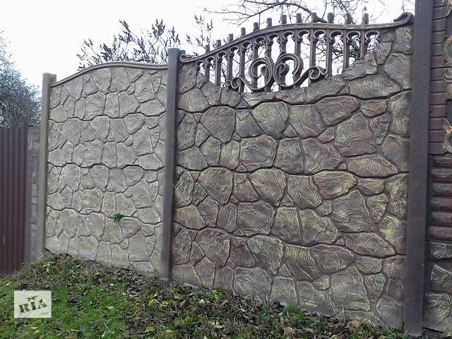 Еврозаборы ворота двери решетки.- объявление о продаже  в Днепропетровской области
