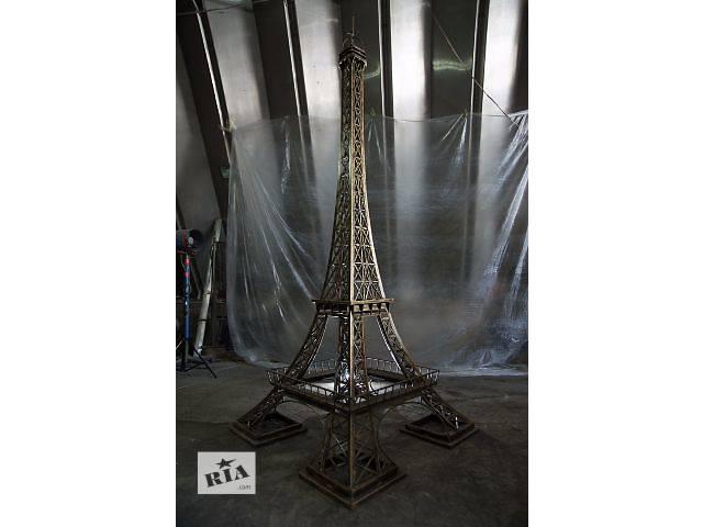 купить бу Эйфелевая башня в Скадовске