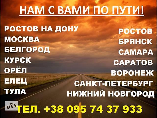 купить бу Ежедневные пассажирские перевозки  в Украине