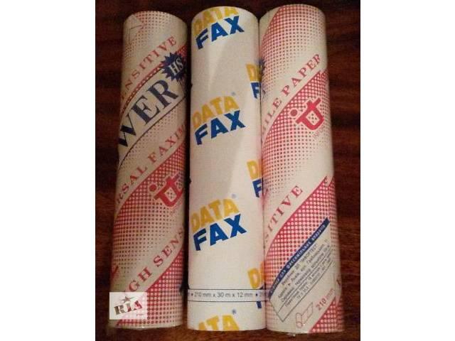 купить бу Факс бумага в Вишневом