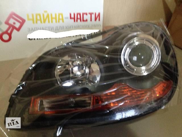 Фара передняя Без корректора L (1701051180) GEELY CK Джили СК- объявление о продаже  в Киеве
