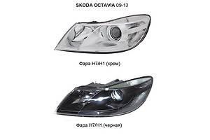 Новые Фары Skoda Octavia