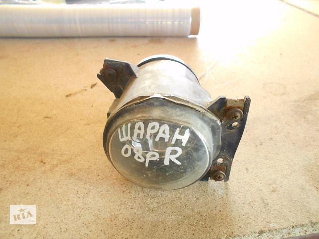 купить бу Фара противотуманная для Volkswagen Sharan, 2003, 7M3941700 в Львове