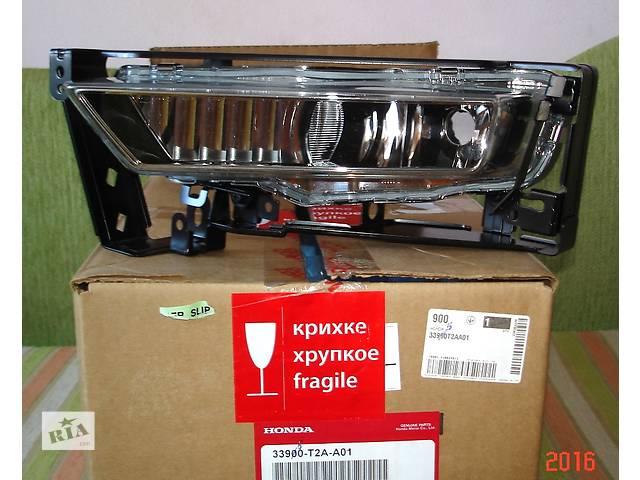 бу Фара противотуманная  Honda Accord (лев.) (33950-T2A-A01) в Виннице