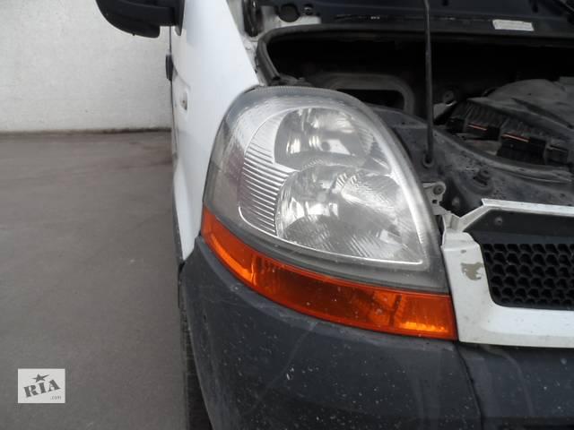 Фара Рено Мастер Renault Master Opel Movano Опель Мовано Nissan Interstar Ниссан Интерстар 3,0 dCi 2003-2010- объявление о продаже  в Ровно