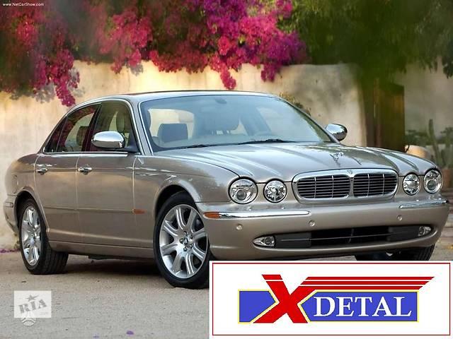 продам  Фара задняя для легкового авто Jaguar XJ8 бу в Луцке