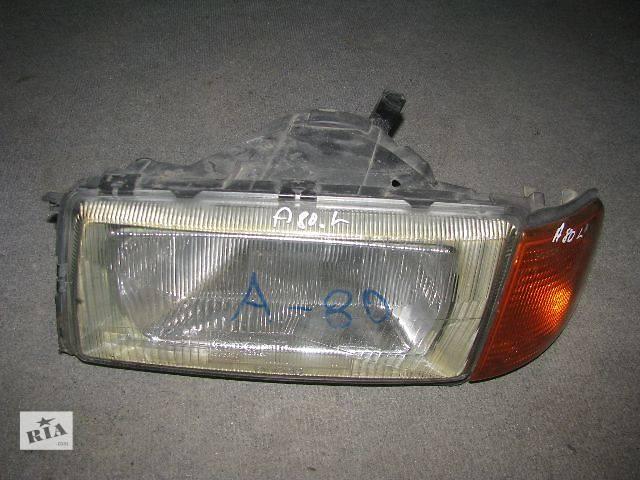 купить бу Фара Audi 80 1989 в Львове