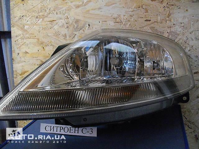 бу Фара головного света для Citroen C3 в Хмельницком