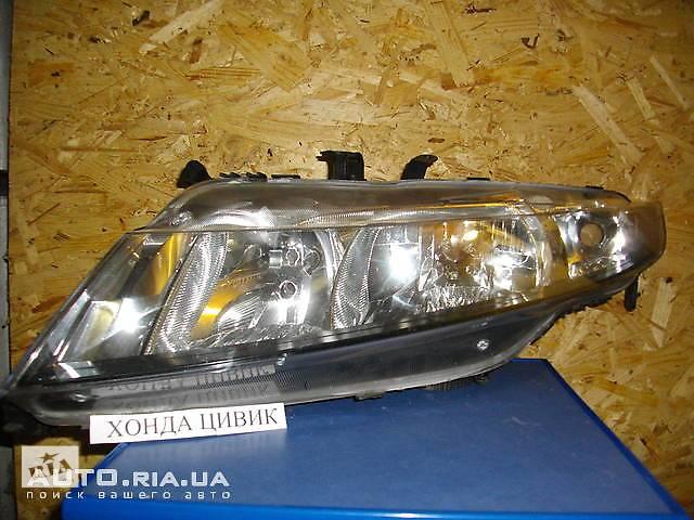 Фара головного света для Honda Civic- объявление о продаже  в Хмельницком