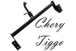 Новые Фаркопы Chery Tiggo