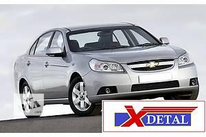 Фаркопы Chevrolet Epica