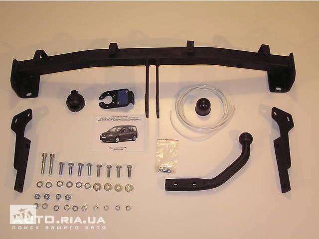 продам Фаркоп для Volkswagen Caddy груз. бу в Одессе