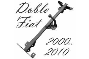 Новые Фаркопы Fiat Doblo