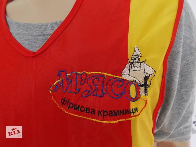 Фартук, накидка торговая красная, нейлоновая с логотипом- объявление о продаже  в Запорожье