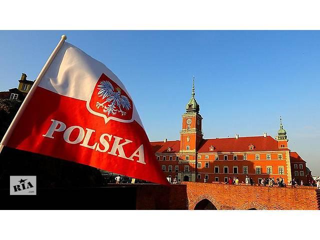 Фасадчик (Польша)- объявление о продаже   в Украине