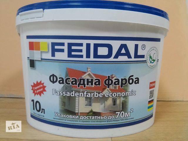 Фасадная краска- объявление о продаже  в Житомире