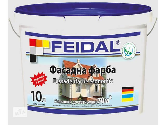 продам Фасадная краска бу в Житомире