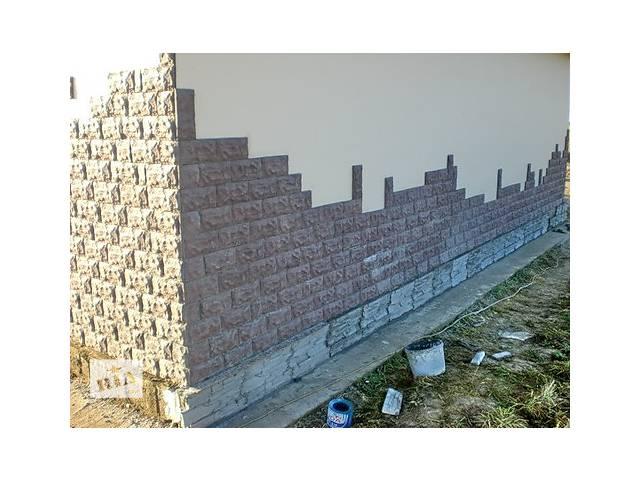 Фасадная плитка рваный камень,сланец- объявление о продаже  в Василькове