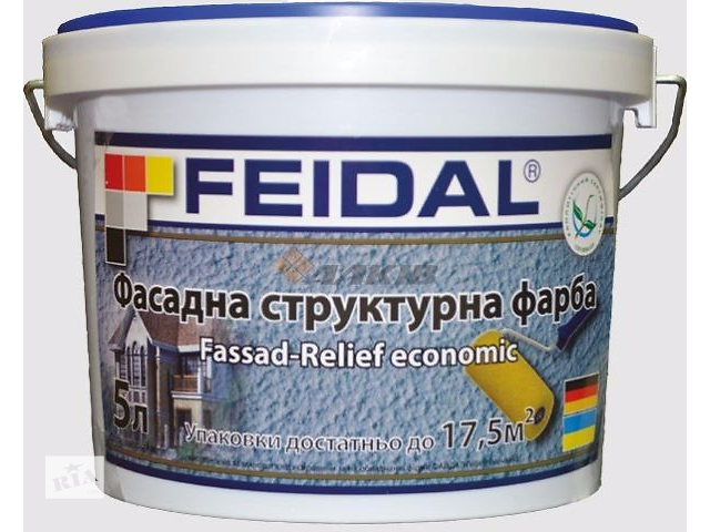 купить бу Фасадная рельефная краска с мелкой кварцевой для наружных и внутренних отделочных работ. в Житомире