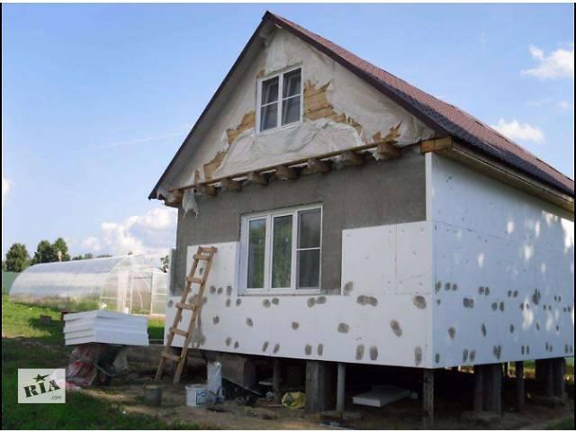 купить бу Фасадные материалы Пенопласт утепление домов в Днепре (Днепропетровске)