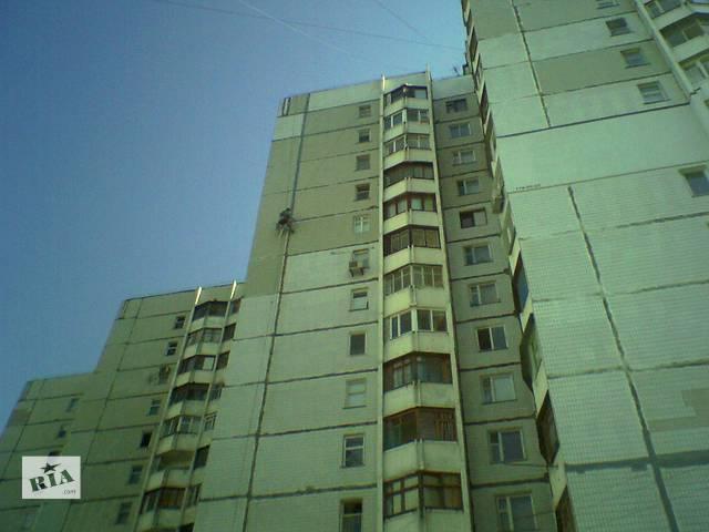 Фасадные работы- объявление о продаже  в Одессе