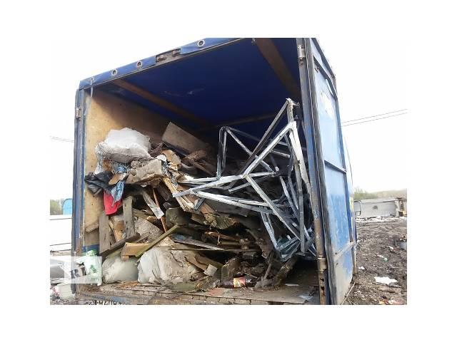 Фасовка мусора в мешки, Вывоз строительного мусора- объявление о продаже   в Украине