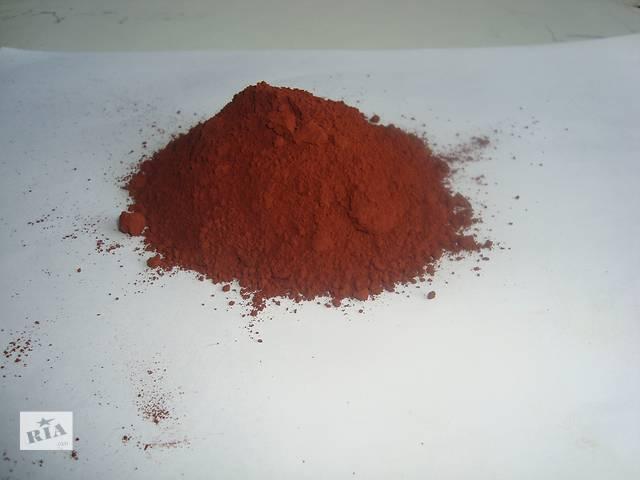 продам Fe2O3, Сурик железный, Оксид железа(III) бу в Турийске