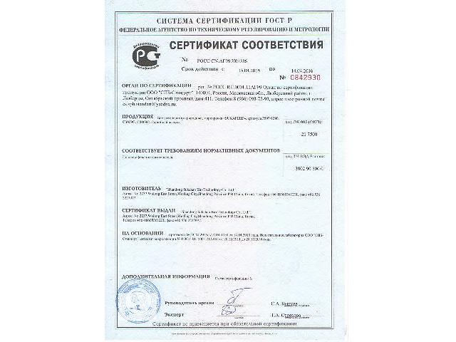ферментационная подстилка и пробиотики для животных в Украине - три года без уборки навоза- объявление о продаже  в Одессе