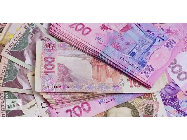Кредит неофициально трудоустроенным украина