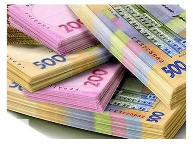 Кредит наличными-без-предоплат. где лучше получить ипотеку в перми