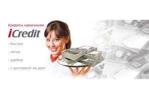 кредитування